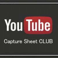 youtubead
